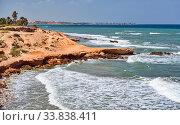 Купить «Beach of Pilar de la Horadada, Costa Blanca, Spain», фото № 33838411, снято 8 мая 2020 г. (c) Alexander Tihonovs / Фотобанк Лори