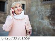 adult woman talking on mobile phone. Стоковое фото, фотограф Яков Филимонов / Фотобанк Лори
