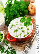 Купить «Rice with green peas», фото № 33852171, снято 20 ноября 2019 г. (c) Надежда Мишкова / Фотобанк Лори