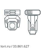 Купить «Vector concert entertainment moving lighting head device dark outline illustration various view», фото № 33861627, снято 5 июля 2020 г. (c) easy Fotostock / Фотобанк Лори