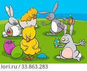 Cartoon Illustration of Funny Easter Characters with Colored Eggs on Holidays. Стоковое фото, фотограф Zoonar.com/Igor Zakowski / easy Fotostock / Фотобанк Лори
