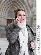 girl teenager talking on phone. Стоковое фото, фотограф Яков Филимонов / Фотобанк Лори