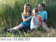 Купить «Семья в поле с маками», фото № 33865551, снято 27 мая 2020 г. (c) Марина Володько / Фотобанк Лори