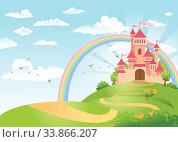 Fairy Tale castle. Стоковая иллюстрация, иллюстратор Миронова Анастасия / Фотобанк Лори