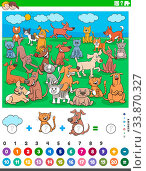 Cartoon Illustration of Educational Mathematical Counting and Addition Game for Children with Pets Animal Characters. Стоковое фото, фотограф Zoonar.com/Igor Zakowski / easy Fotostock / Фотобанк Лори