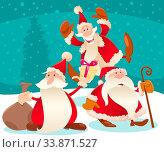 Cartoon Illustration of Christmas Design or Greeting Card with Happy Santa Claus Characters with Presents. Стоковое фото, фотограф Zoonar.com/Igor Zakowski / easy Fotostock / Фотобанк Лори