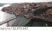 Купить «Day aerial cityscape of Porto city in Portugal», видеоролик № 33873647, снято 17 июня 2019 г. (c) Яков Филимонов / Фотобанк Лори