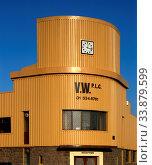 Industrial Building, Stratford, Newham, London, England. Стоковое фото, фотограф Alex Bartel / age Fotostock / Фотобанк Лори