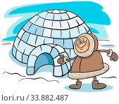 Cartoon Illustration of Funny Eskimo or Lapp Man with his Igloo House. Стоковое фото, фотограф Zoonar.com/Igor Zakowski / easy Fotostock / Фотобанк Лори
