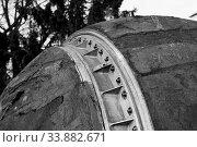 Купить «Fragment of lander topographical satellite 'Comet', had been in space in the 1990s. Black and white.», фото № 33882671, снято 13 июля 2020 г. (c) easy Fotostock / Фотобанк Лори