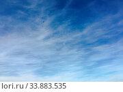 Купить «Beautiful blue sky with clouds background. Sky clouds. Sky with clouds weather nature cloud blue. Blue sky with clouds and sun.», фото № 33883535, снято 1 июня 2020 г. (c) easy Fotostock / Фотобанк Лори