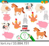 Cartoon Illustration of Find One of a Kind Picture Educational Task with Funny Farm Animal Characters. Стоковое фото, фотограф Zoonar.com/Igor Zakowski / easy Fotostock / Фотобанк Лори