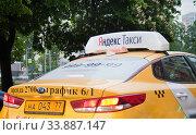 Желтое Яндекс-такси на городской улице (2020 год). Редакционное фото, фотограф Victoria Demidova / Фотобанк Лори
