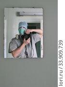 Фотограф в хирургическом отделении. Стоковое фото, фотограф Дмитрий Неумоин / Фотобанк Лори