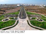 Купить «General Views to the new park and district. Ashkhabad. Turkmenistan.», фото № 33912067, снято 13 июля 2020 г. (c) age Fotostock / Фотобанк Лори