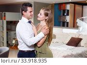 Купить «Romantic couple at home», фото № 33918935, снято 24 сентября 2018 г. (c) Яков Филимонов / Фотобанк Лори
