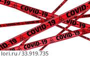 Купить «COVID-2019. Red warning tapes in motion», видеоролик № 33919735, снято 4 июня 2020 г. (c) WalDeMarus / Фотобанк Лори