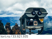 Coin operated binoculars at Echo Point Lookout pointed towards the Three SIsters rock formation and Jamison Valley in the Blue MOuntains, Katoomba, NSW, Australia. Стоковое фото, фотограф Mehul Patel / age Fotostock / Фотобанк Лори