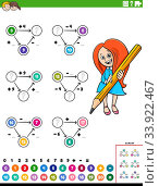 Cartoon Illustration of Educational Mathematical Calculation Diagram Task for Children with Elementary Age Girl Worksheet Page. Стоковое фото, фотограф Zoonar.com/Igor Zakowski / easy Fotostock / Фотобанк Лори