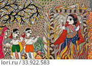 Mural painting the Madhubani style ( Bihar, India). It is representing a sati ( a widow sacrifice by sitting atop the deceased husband's funeral pyre)... Стоковое фото, фотограф Franck Metois / age Fotostock / Фотобанк Лори