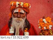 Hindu ascetic ('sadhu') ( Varanasi, India). Редакционное фото, фотограф Franck Metois / age Fotostock / Фотобанк Лори