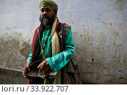 Fakir ( India). Редакционное фото, фотограф Franck Metois / age Fotostock / Фотобанк Лори