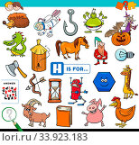 Cartoon Illustration of Finding Picture Starting with Letter H Educational Task Worksheet for Children. Стоковое фото, фотограф Zoonar.com/Igor Zakowski / easy Fotostock / Фотобанк Лори
