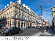 Вид на улицу Риволи в центре Парижа (2018 год). Стоковое фото, фотограф V.Ivantsov / Фотобанк Лори