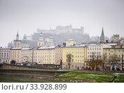 Hohensalzburg Fortress. Salzburg. Austria. Beautiful view on Salzburg skyline with Festung Hohensalzburg (2018 год). Редакционное фото, фотограф Nataliia Zhekova / Фотобанк Лори