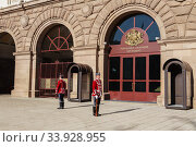 Presidential Palace. Sofia is the capital and largest city of Bulgaria. Change of guards at the office of Bulgaria's President. (2018 год). Редакционное фото, фотограф Nataliia Zhekova / Фотобанк Лори