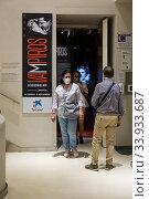 Купить «Visitors at the entrance of the exhibition 'Vampires. The evolution of the myth 'at Caixaforum Madrid 'in Madrid, Spain Jun 05, 2020. Picture taken Jun 05, 2020. David Benito.», фото № 33933687, снято 5 июня 2020 г. (c) age Fotostock / Фотобанк Лори