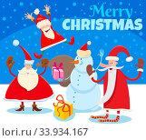 Cartoon Illustration of Christmas Design or Greeting Card with Santa Claus Characters. Стоковое фото, фотограф Zoonar.com/Igor Zakowski / easy Fotostock / Фотобанк Лори