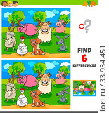 Cartoon Illustration of Finding Differences Between Pictures Educational Game for Children with Happy Farm Animal Characters. Стоковое фото, фотограф Zoonar.com/Igor Zakowski / easy Fotostock / Фотобанк Лори