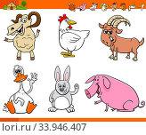 Cartoon Illustration of Funny Farm Animal Comic Characters Set. Стоковое фото, фотограф Zoonar.com/Igor Zakowski / easy Fotostock / Фотобанк Лори