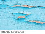 Купить «Vintage wood background with peeling paint», фото № 33960435, снято 8 мая 2017 г. (c) Nataliia Zhekova / Фотобанк Лори