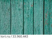 Купить «Vintage wood background with peeling paint», фото № 33960443, снято 8 мая 2017 г. (c) Nataliia Zhekova / Фотобанк Лори