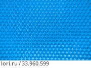 Купить «beautiful honeycomb background», фото № 33960599, снято 17 декабря 2015 г. (c) Nataliia Zhekova / Фотобанк Лори