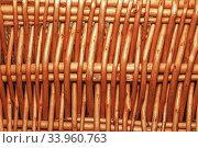 Купить «Weathered Brown Background Pattern», фото № 33960763, снято 27 ноября 2015 г. (c) Nataliia Zhekova / Фотобанк Лори