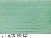 Купить «Fabric blind curtain texture background», фото № 33960827, снято 23 января 2017 г. (c) Nataliia Zhekova / Фотобанк Лори