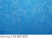 fabric pattern texture background. Стоковое фото, фотограф Nataliia Zhekova / Фотобанк Лори