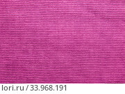 Купить «Ribbed corduroy texture background», фото № 33968191, снято 16 ноября 2015 г. (c) Nataliia Zhekova / Фотобанк Лори