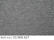Купить «Macro shot of a terrycloth texture background.», фото № 33968427, снято 14 марта 2017 г. (c) Nataliia Zhekova / Фотобанк Лори