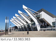Germany, Bremen - The OeVB-Arena (Stadthalle) is the largest venue in the city. Редакционное фото, агентство Caro Photoagency / Фотобанк Лори