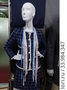 Купить «Hong Kong, China, mannequin with mass-tapes around the neck in a tailor shop», фото № 33984347, снято 6 декабря 2017 г. (c) Caro Photoagency / Фотобанк Лори