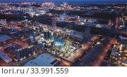 Aerial view of chemical process plant near Tarragona, Spain. Стоковое видео, видеограф Яков Филимонов / Фотобанк Лори