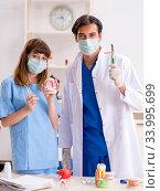 Купить «Concept of treating teeth at dentists», фото № 33995699, снято 23 июля 2018 г. (c) Elnur / Фотобанк Лори