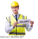 Construction supervisor asking for higher salary isolated on whi. Стоковое фото, фотограф Elnur / Фотобанк Лори