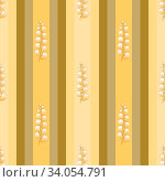 Seamless geometric striped yellow beige pattern stylish background, wallpaper with an ornament of colorful stripes and floral twigs, design for fabric, wrapping paper, packaging, tablecloths, covers. Стоковая иллюстрация, иллюстратор Светлана Евграфова / Фотобанк Лори