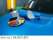 Car wrapping, color palette and installation tools. Стоковое фото, фотограф Tryapitsyn Sergiy / Фотобанк Лори