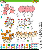 Cartoon Illustration of Educational Mathematical Addition Puzzle Task for Kids with Farm Animal Characters. Стоковое фото, фотограф Zoonar.com/Igor Zakowski / easy Fotostock / Фотобанк Лори